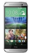 Hüllen für das HTC one M8 gestalten und bedrucken lassen