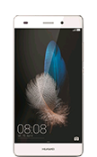 Huawei P8 Lite Hüllen selbst gestalten