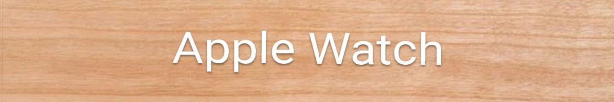 Apple Watch Armbänder aus Echtholz bestellen