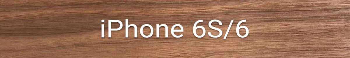 iPhone 6s /6 Holzhülle bestellen